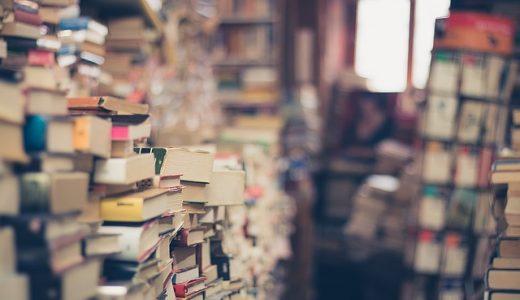 本を送料無料で寄付する方法。着払いで古本を寄付するには
