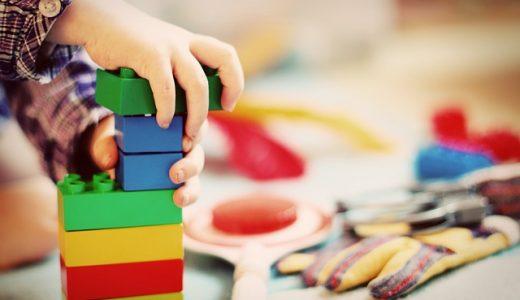 おもちゃの寄付。子供の玩具を無料で寄付する方法