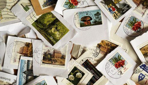 切手って寄付できる? 使用済み切手で寄付できる仕組みと寄付先